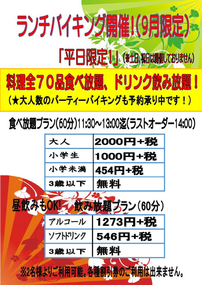 2020083102.jpg